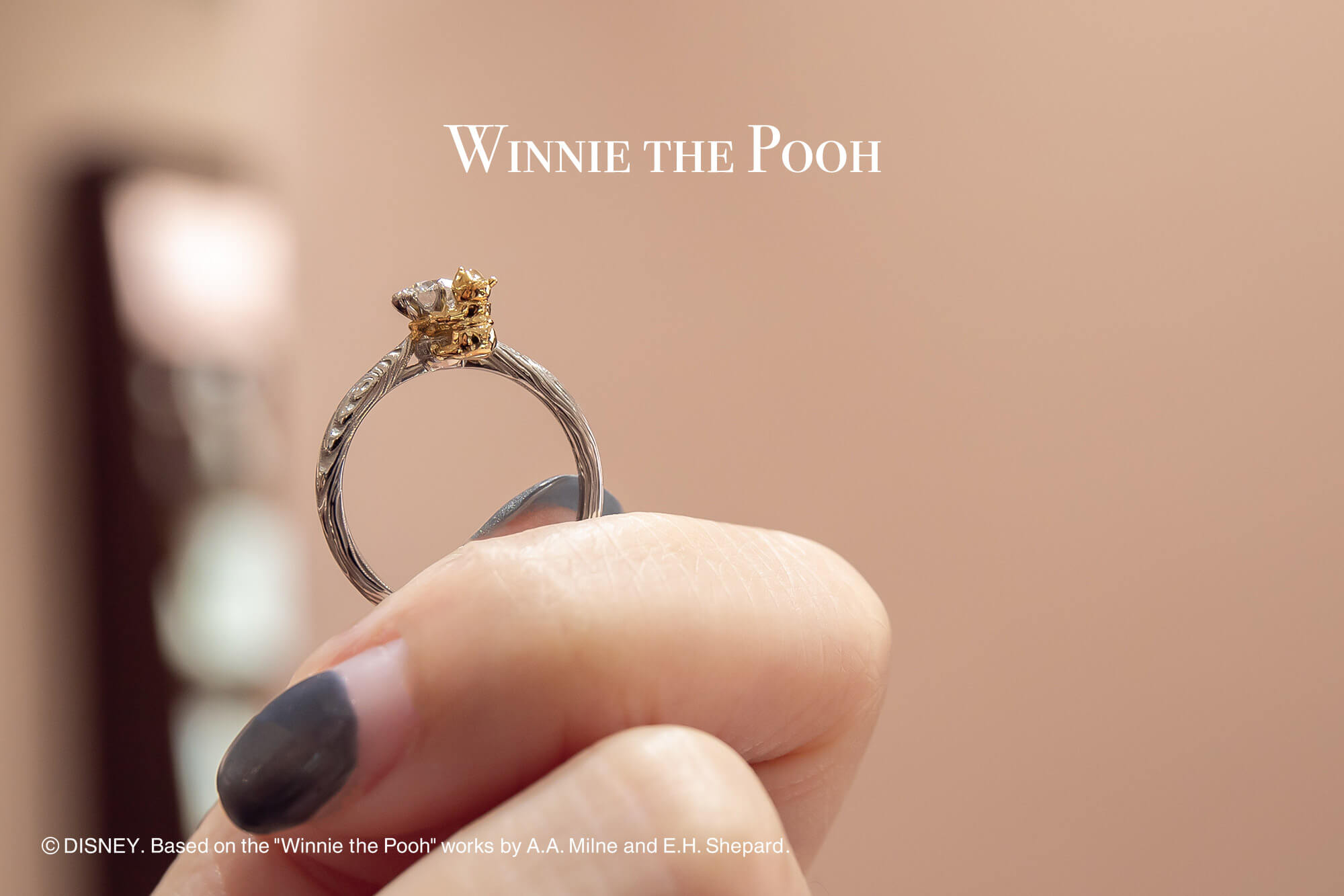 K.uno Japan南西館Winnie the Pooh鑽戒2