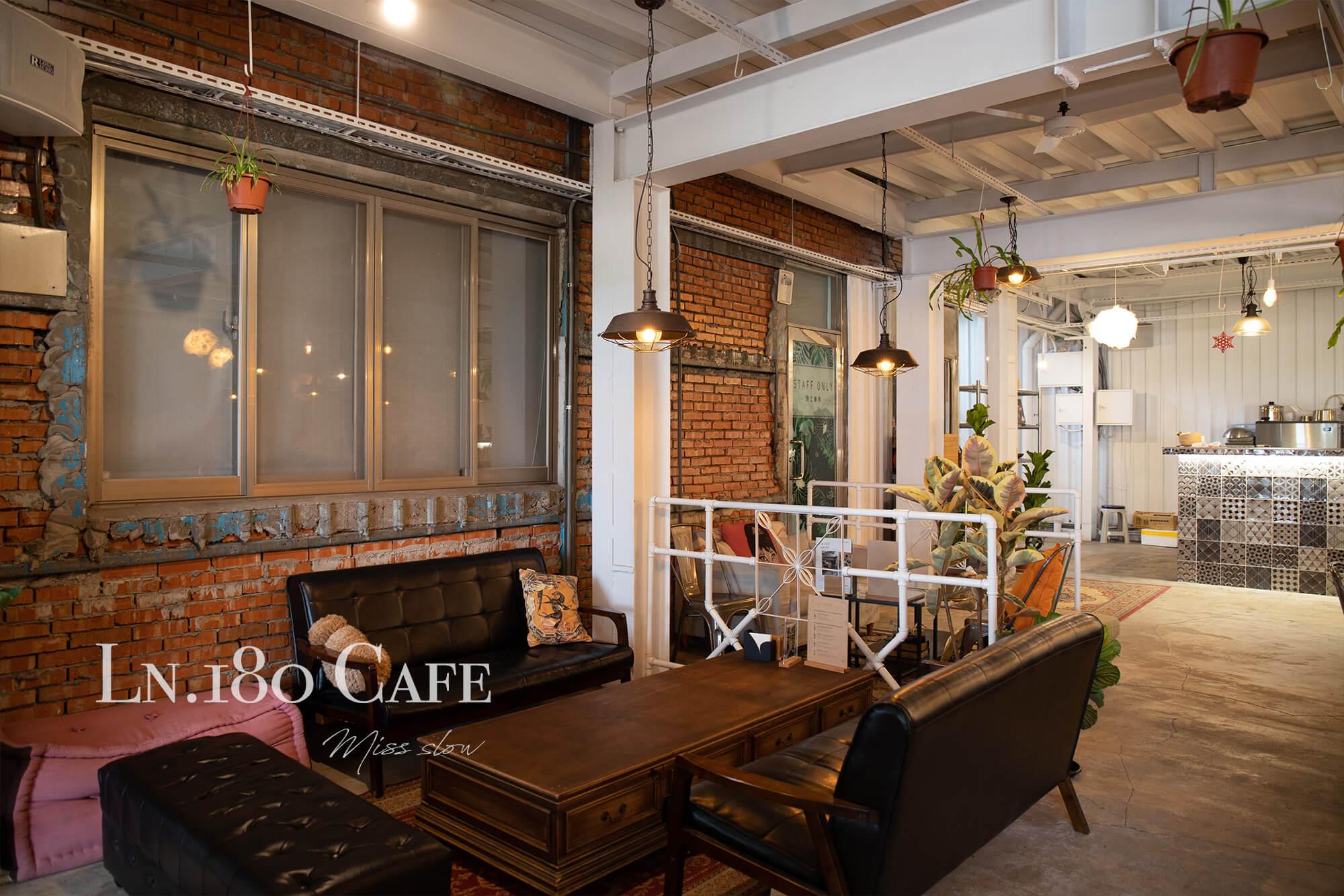Ln180 Cafe_內部環境