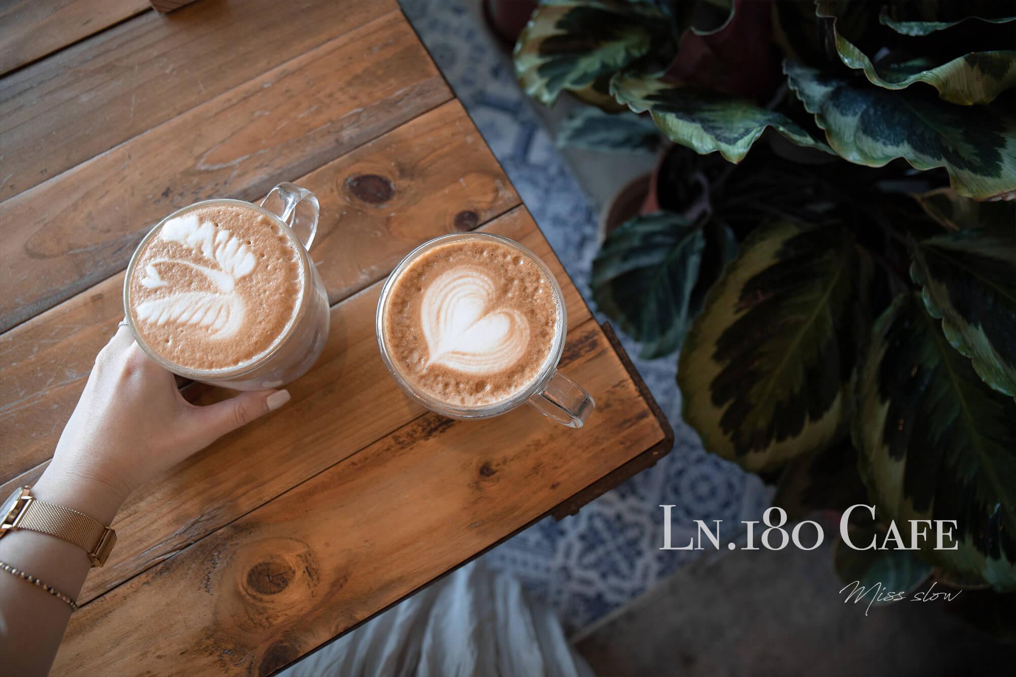 Ln180 Cafe_餐點