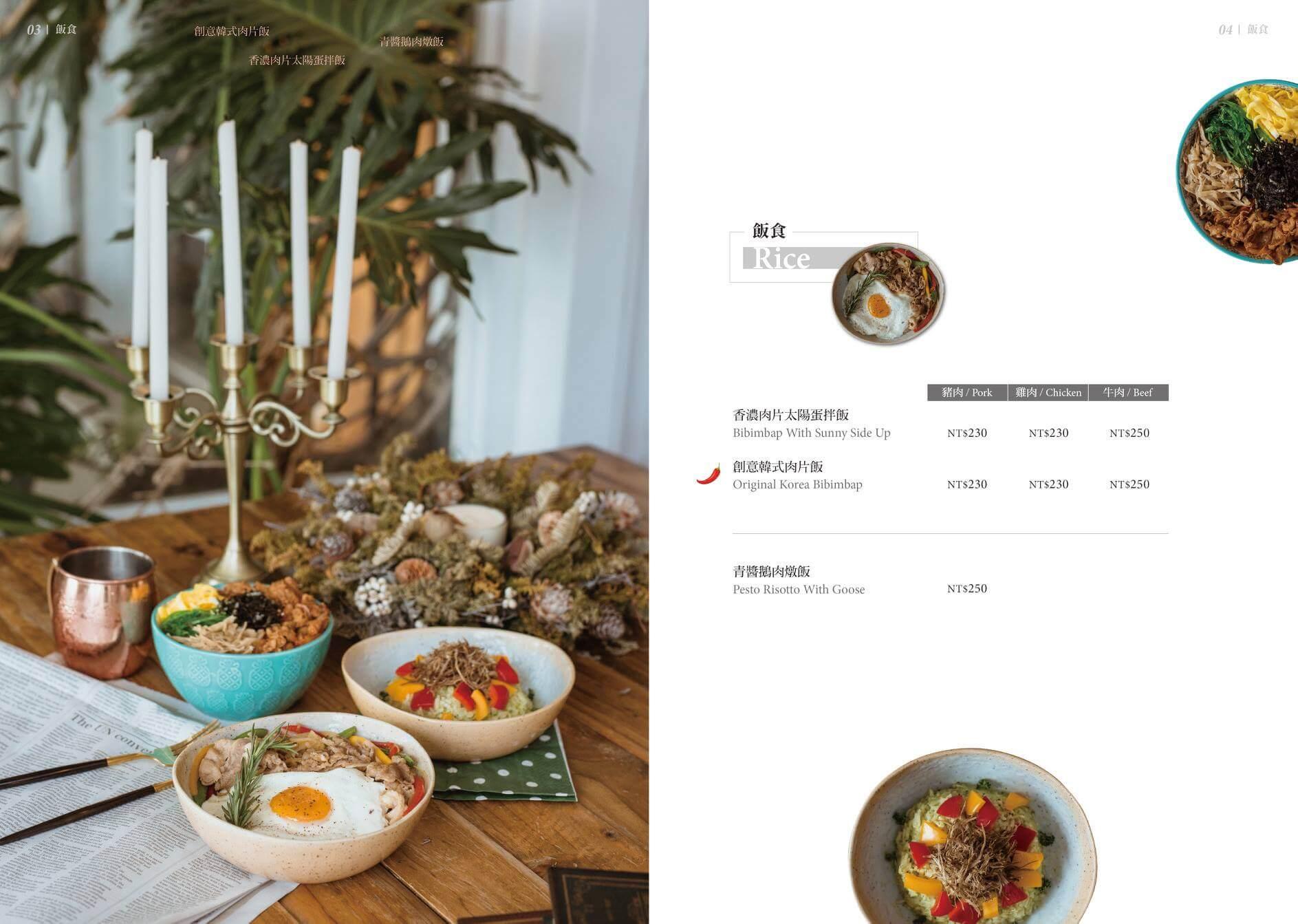 Ln180 Cafe_menu飯食