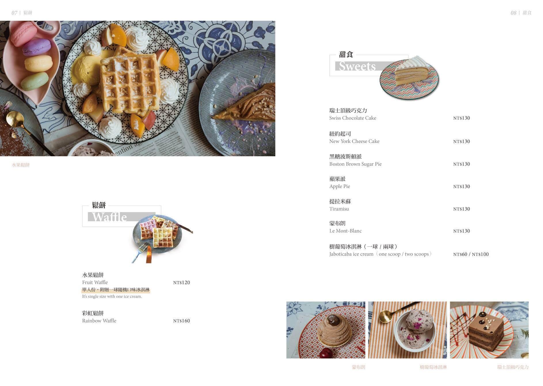 Ln180 Cafe_menu鬆餅