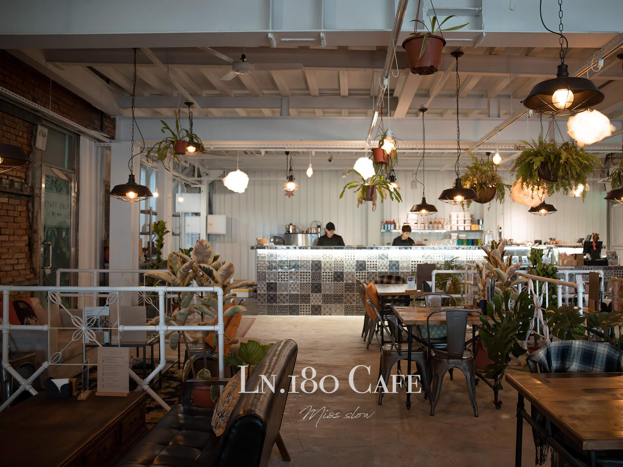 台北咖啡廳|大佳河濱公園旁。去濱江街看飛機起降的景觀咖啡廳Ln.180 Cafe咖啡(寵物可入內、含餐點Menu)