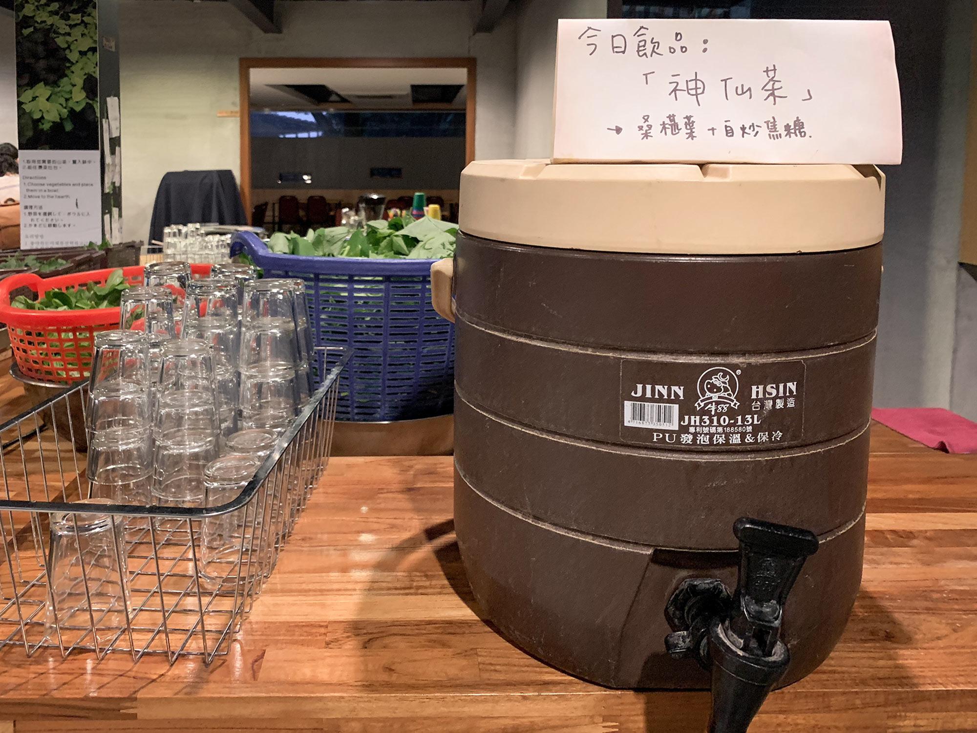 仙湖農場_村宴神仙茶