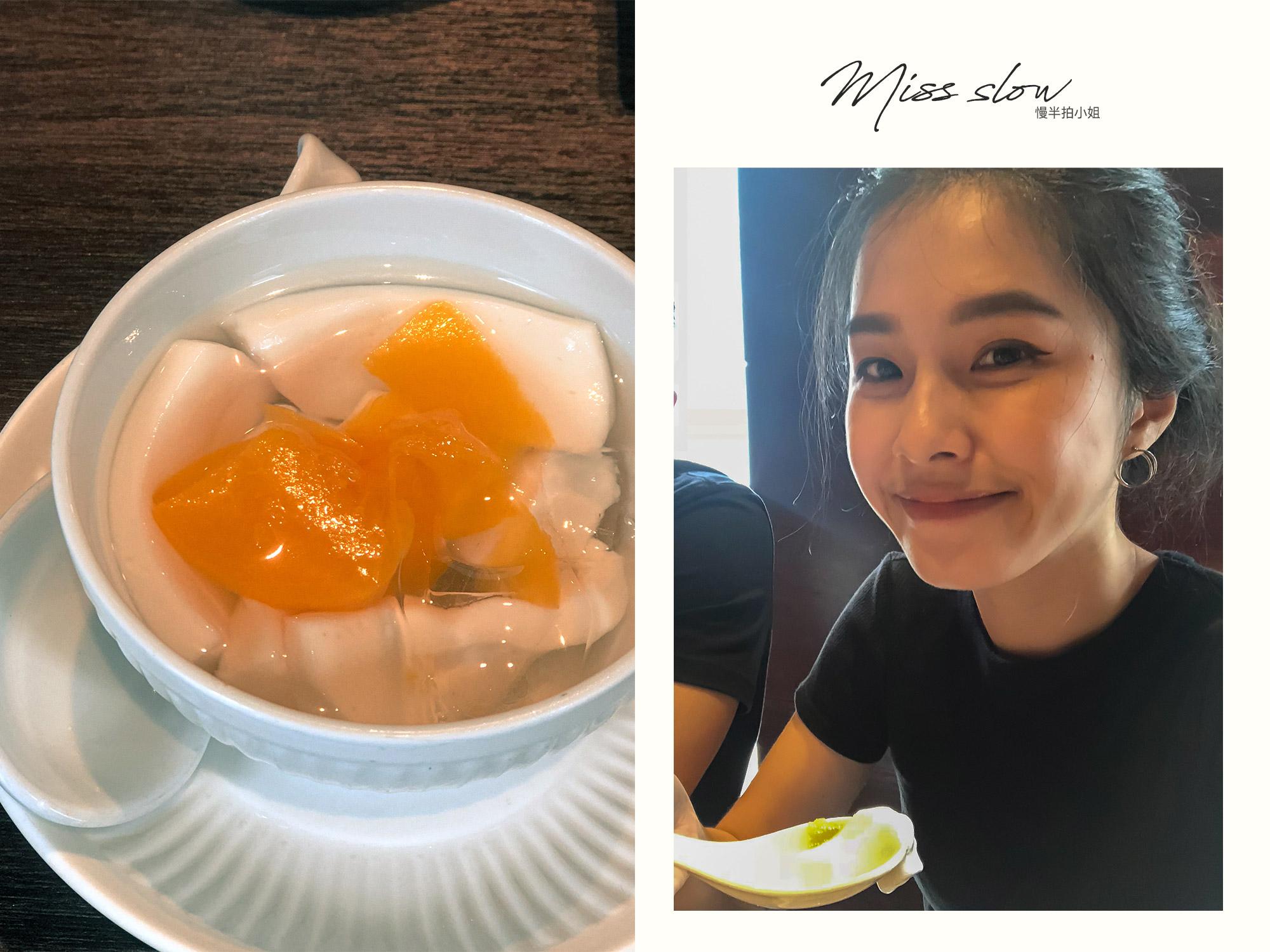 橘色二館杏仁豆腐