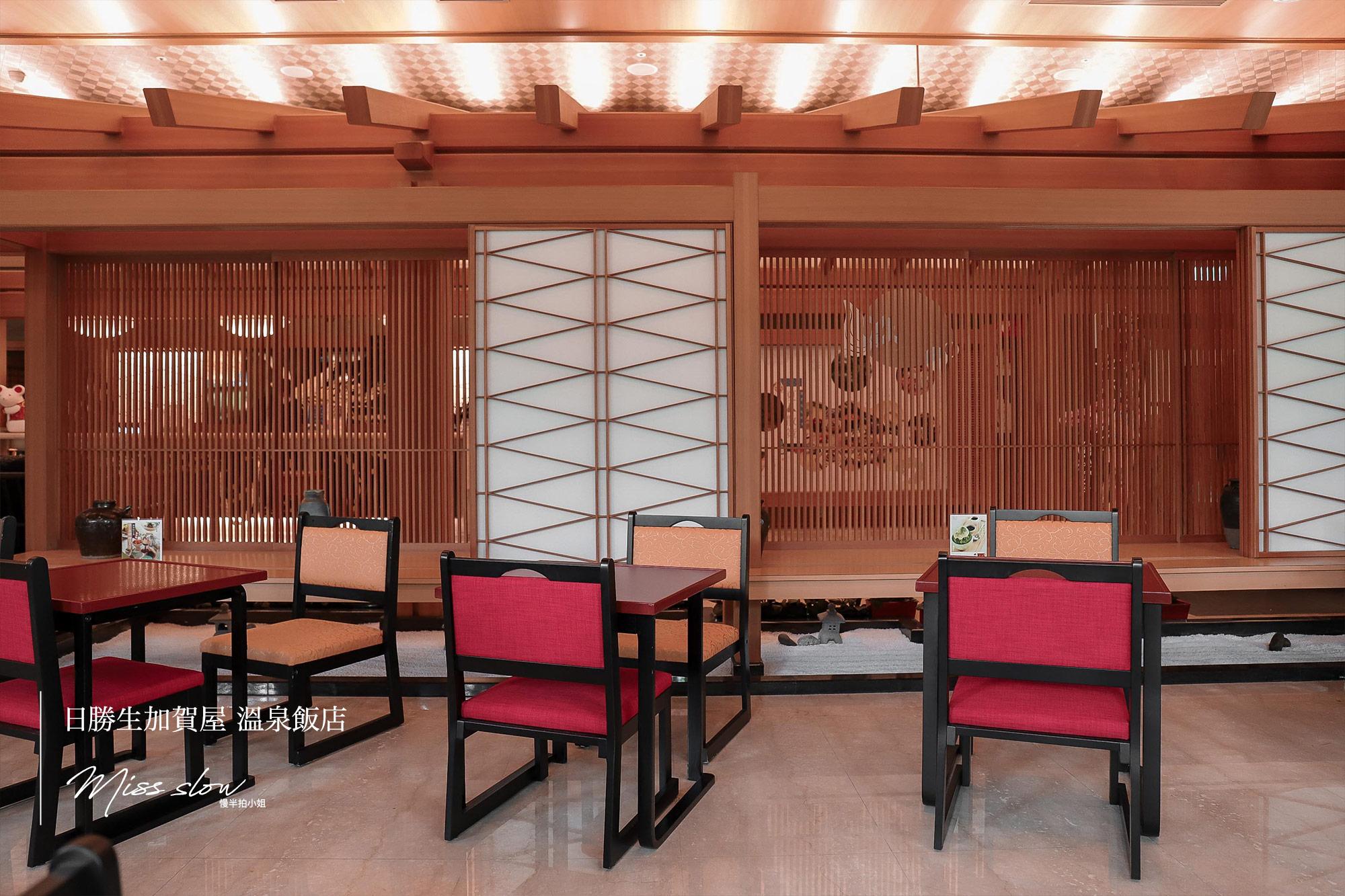 加賀屋下午茶2