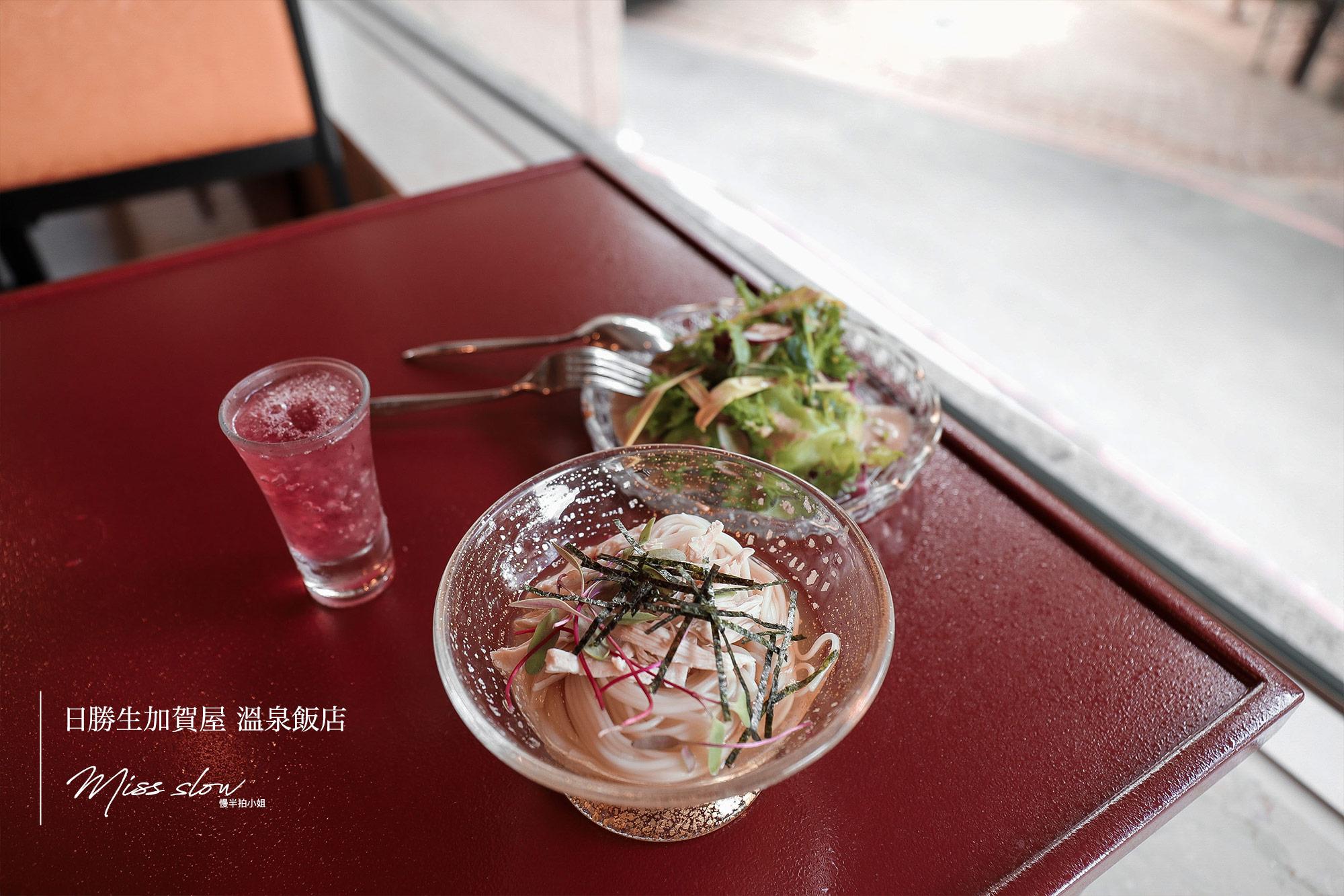 加賀屋下午茶3