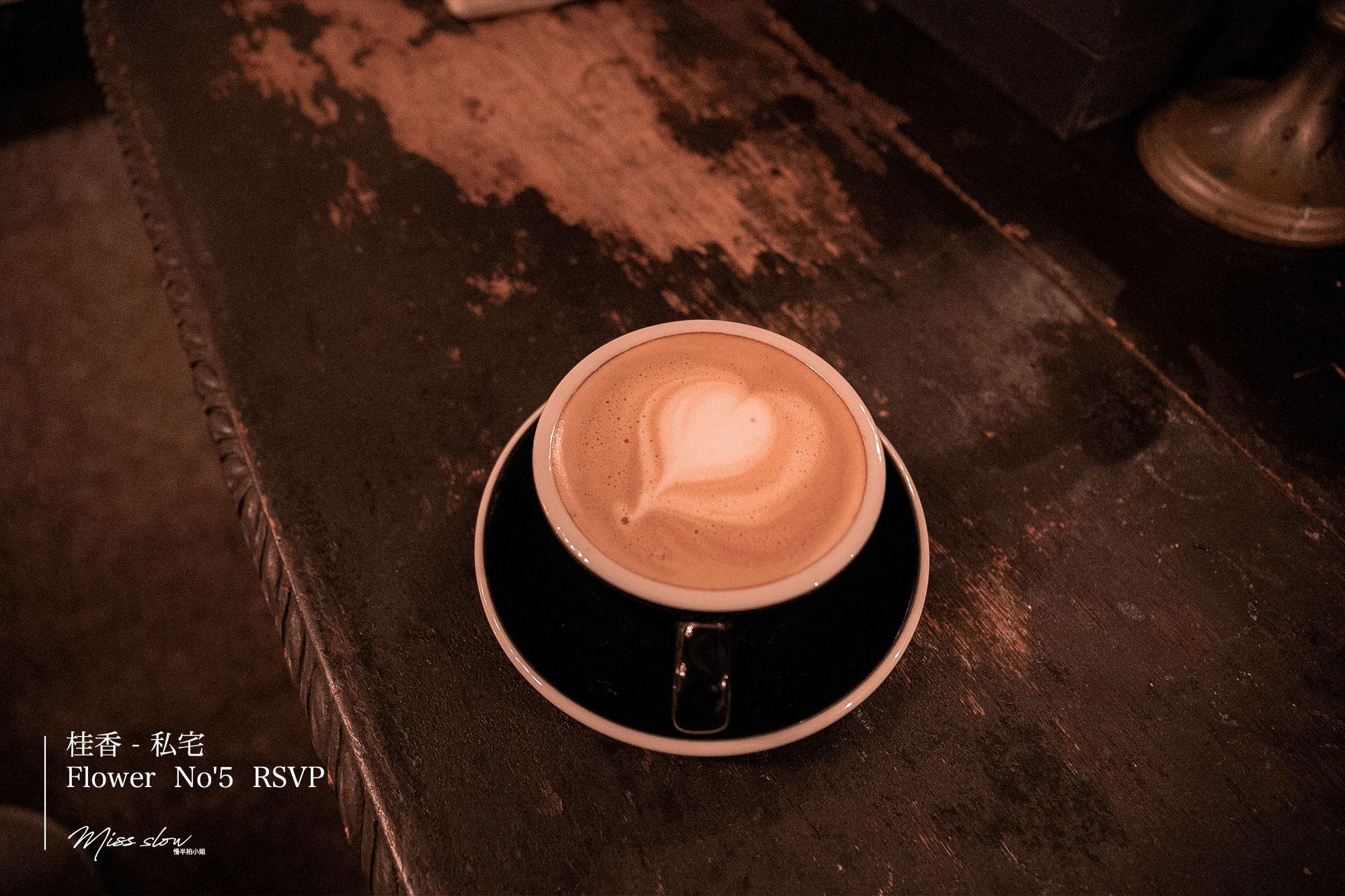 桂香私宅_咖啡
