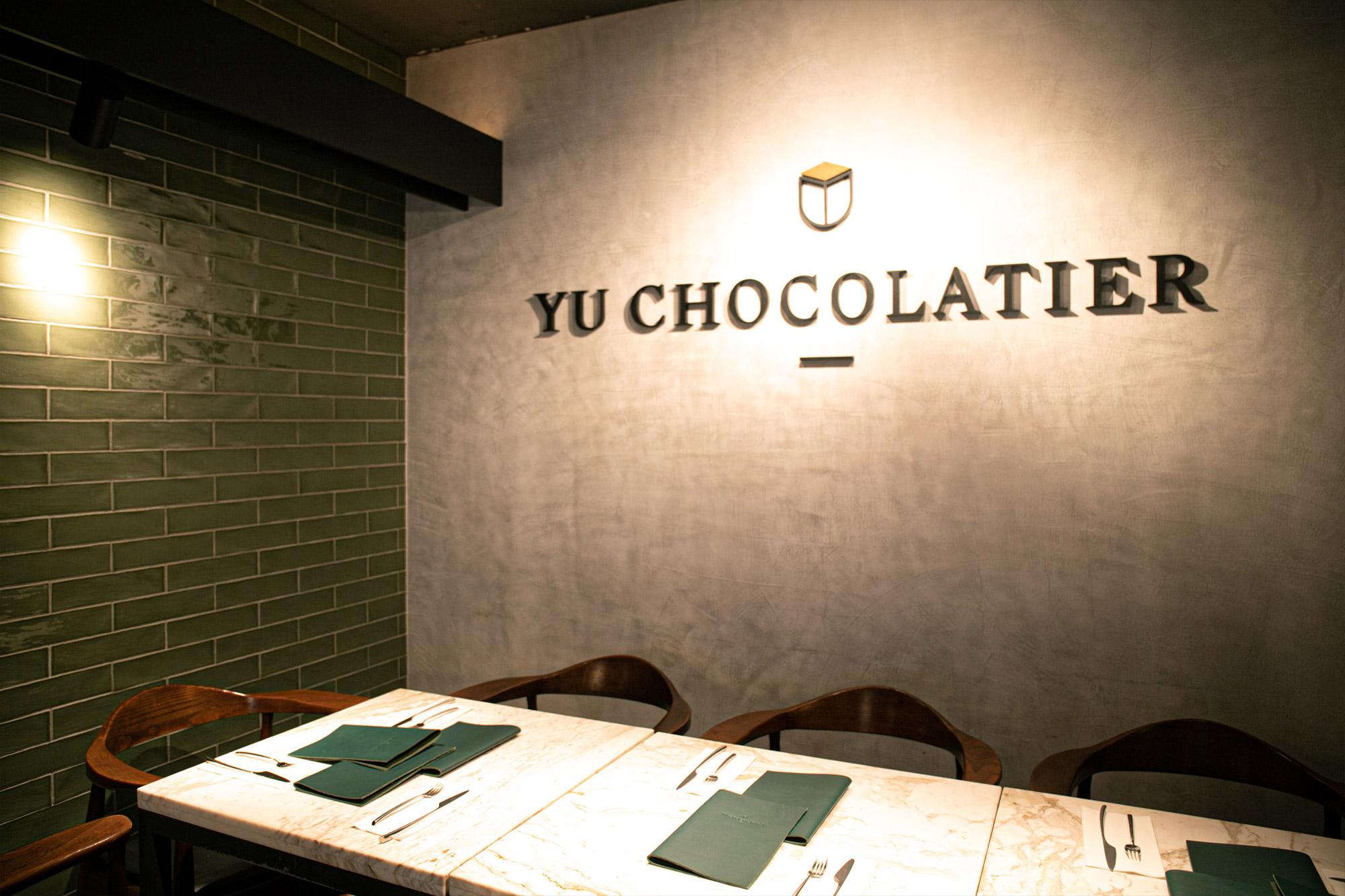 畬室法式巧克力_店內環境4
