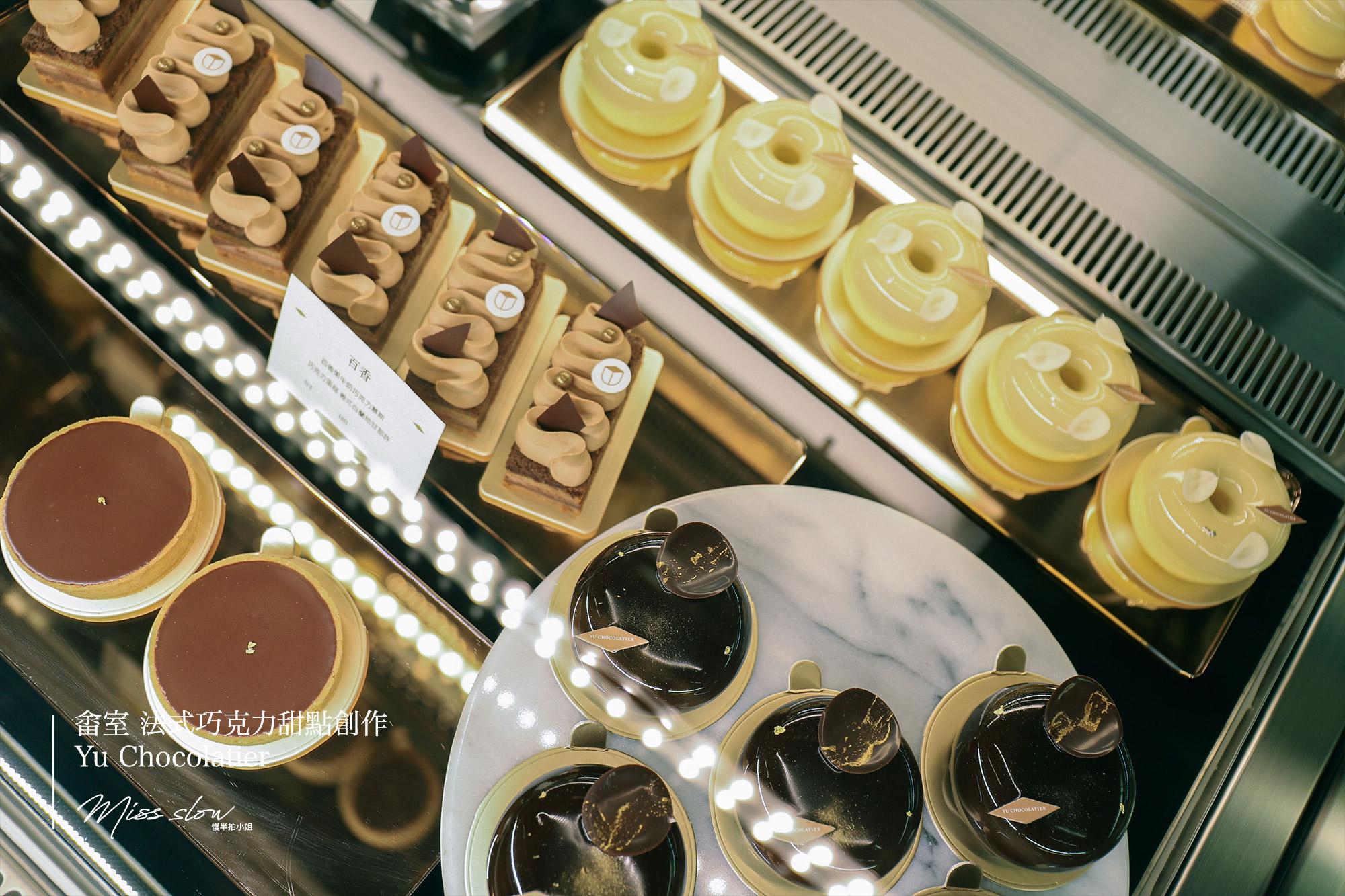 畬室法式巧克力_蛋糕櫃1