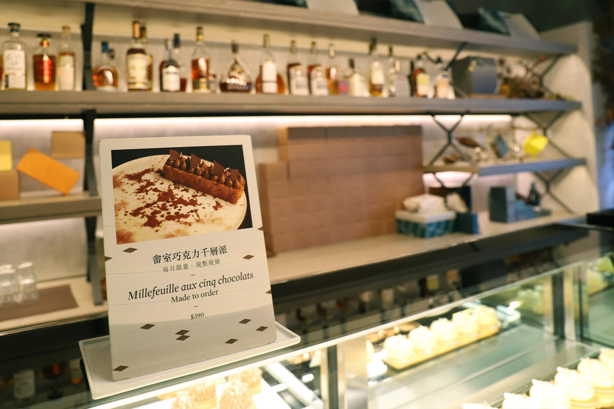 畬室法式巧克力_蛋糕櫃3