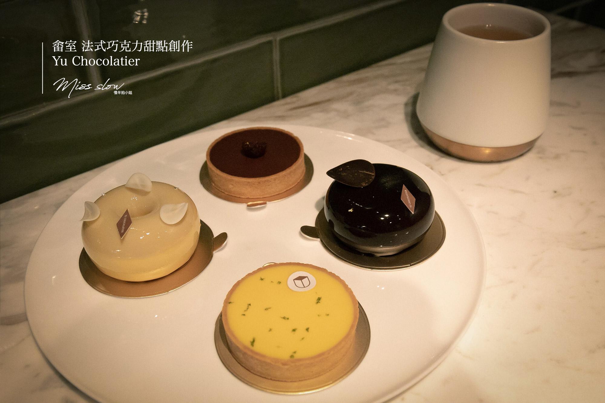 畬室_創意甜點1