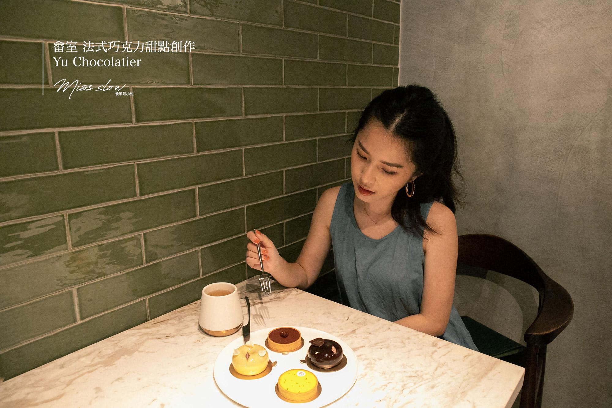 畬室_創意甜點4