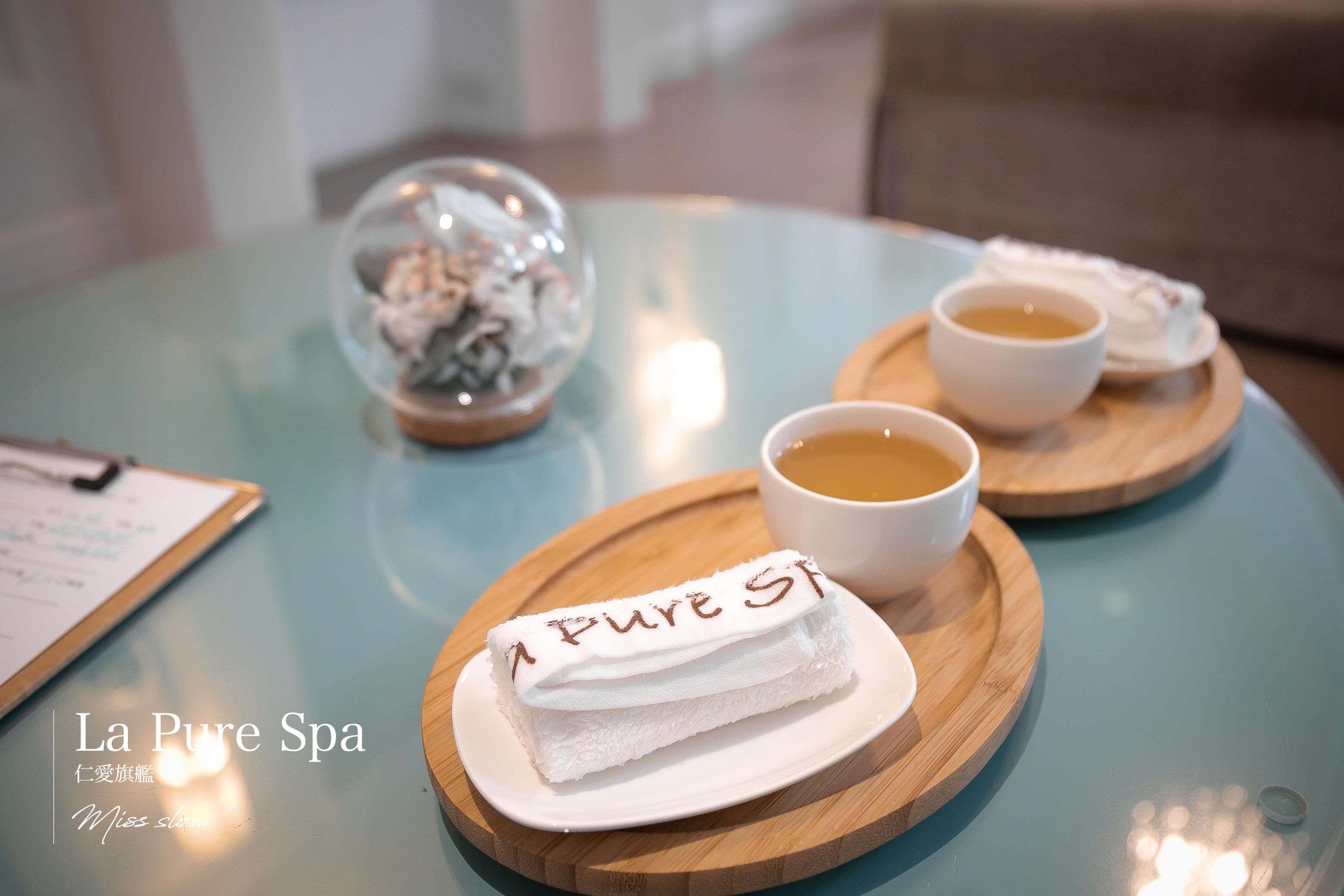 LapureSPA等候區茶和毛巾