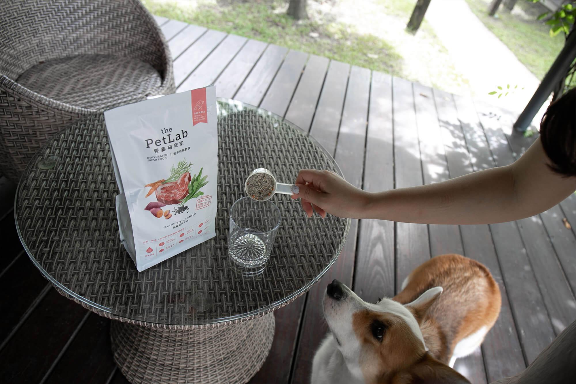 狗狗鮮食 the Pet Lab營養實驗室狗狗鮮食,只要沖泡3分鐘!-紅蘿蔔、菠菜、牛肉milu吃的超開心