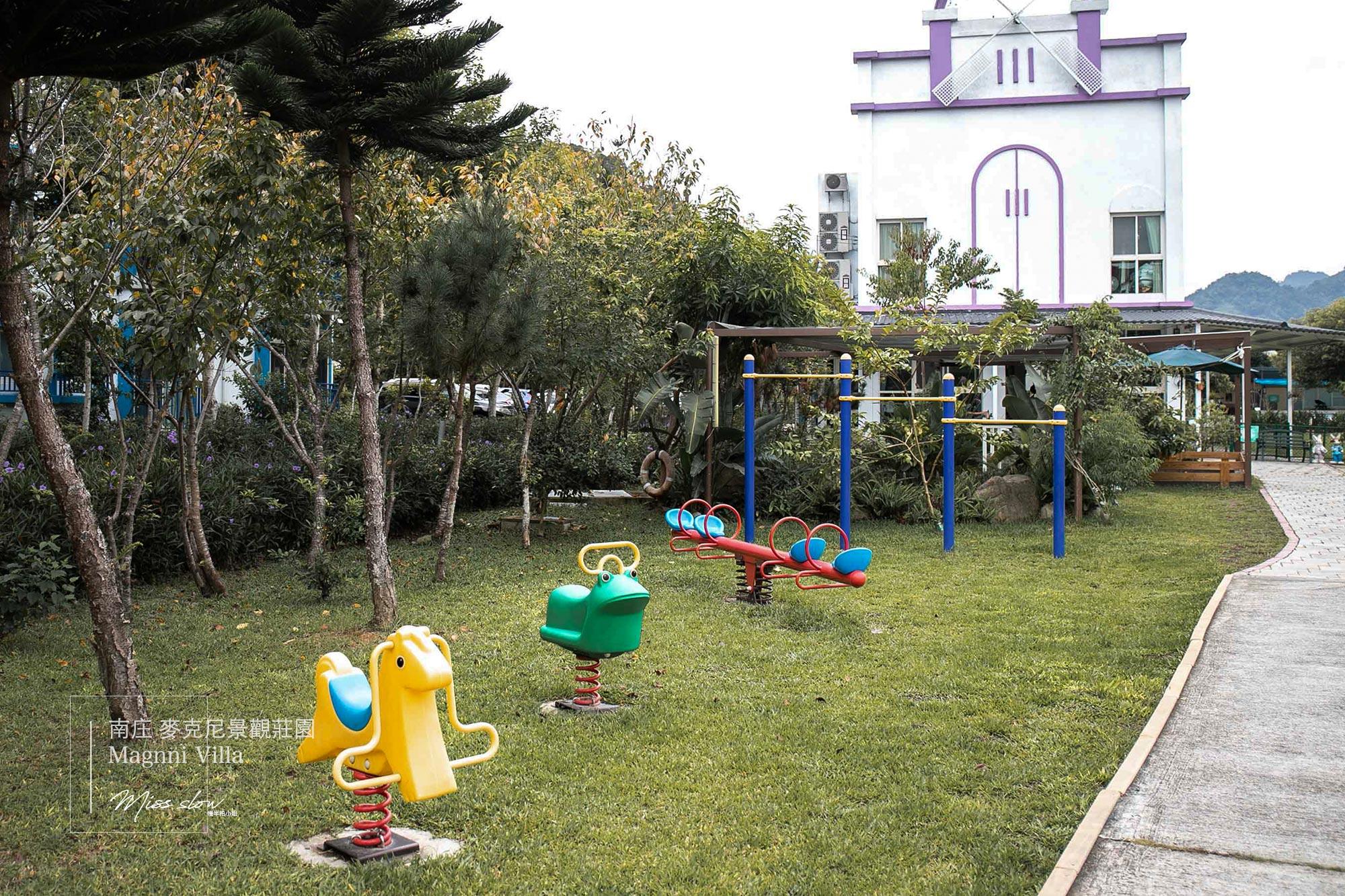 南庄麥克尼景觀莊園_兒童遊戲區