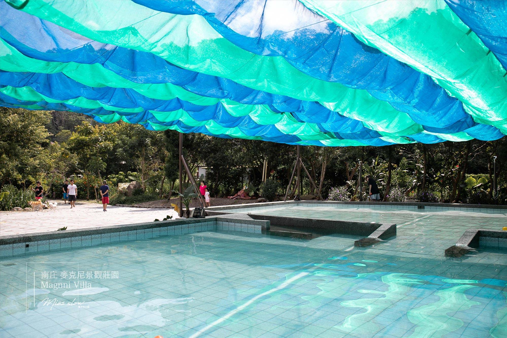 南庄麥克尼景觀莊園_寵物游泳池1