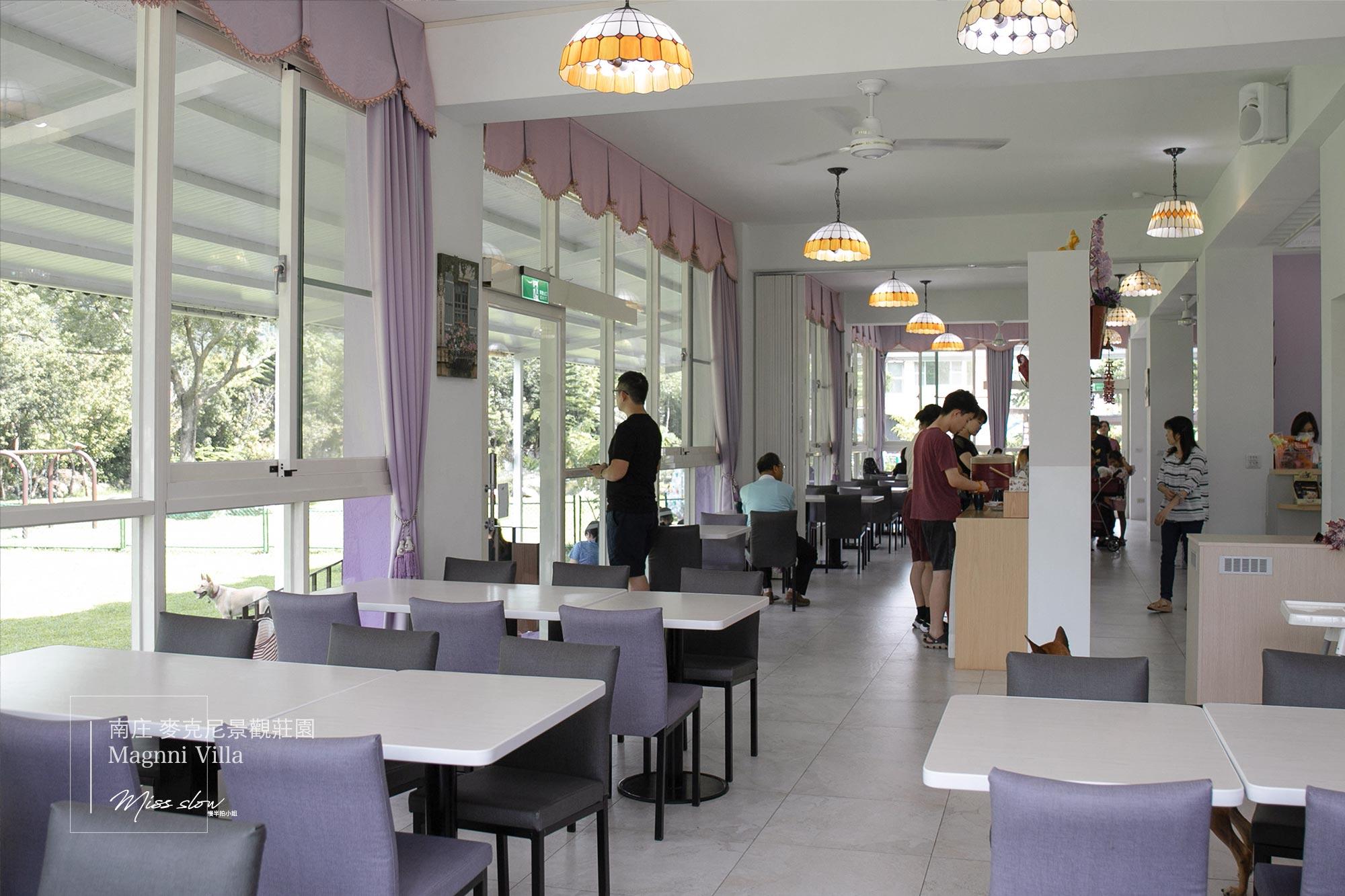 南庄麥克尼景觀莊園_用早餐區2