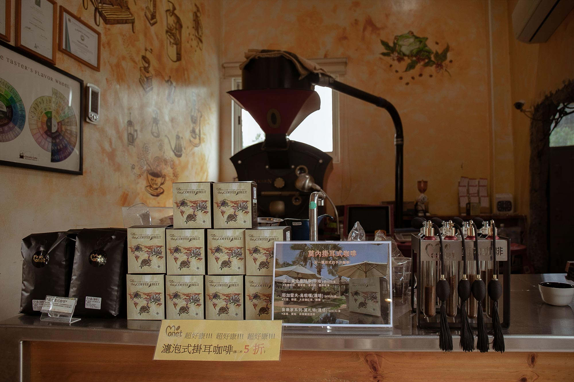 莫內咖啡_咖啡現炒