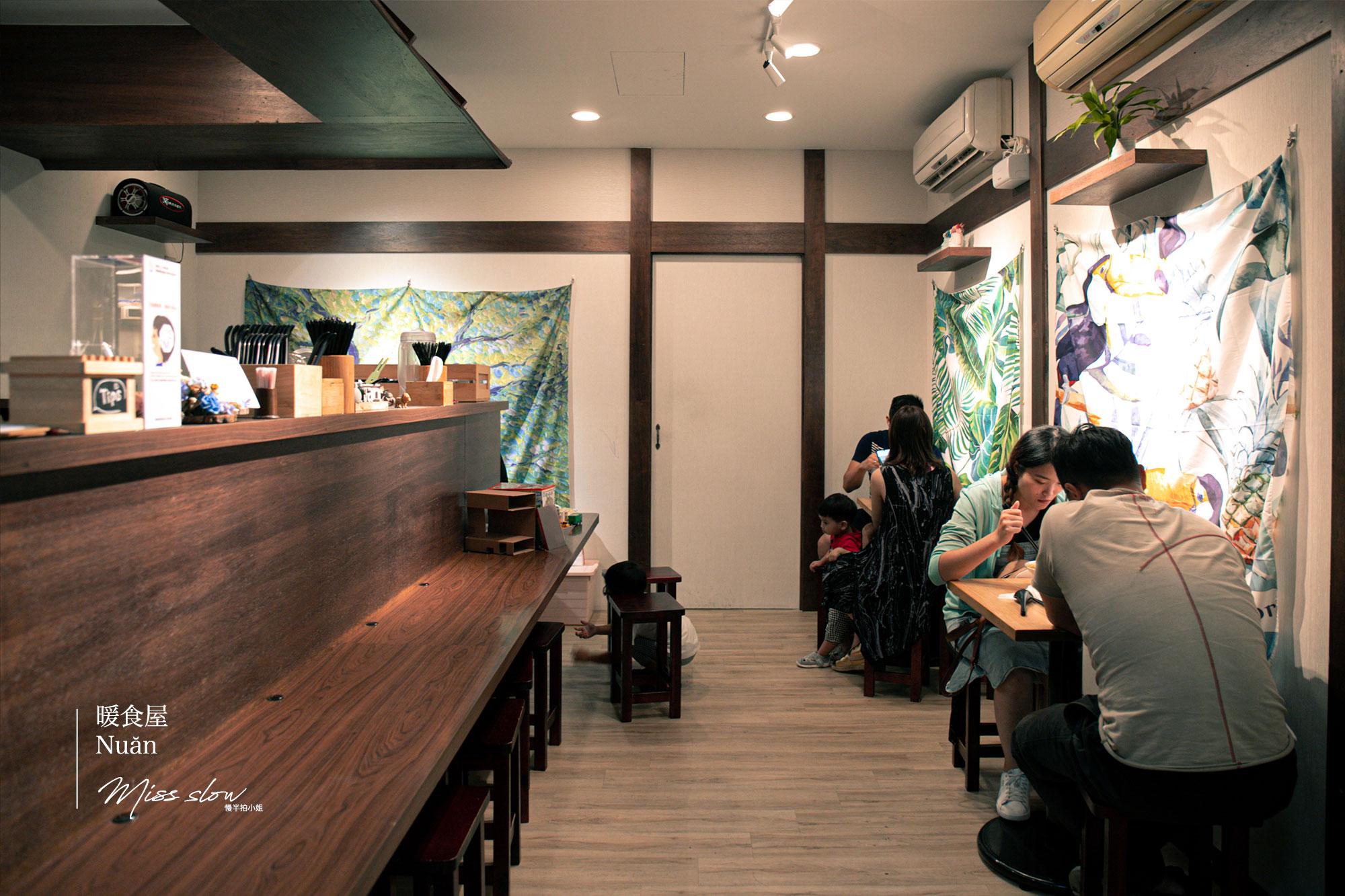 台中暖食屋南洋料理_店內外觀