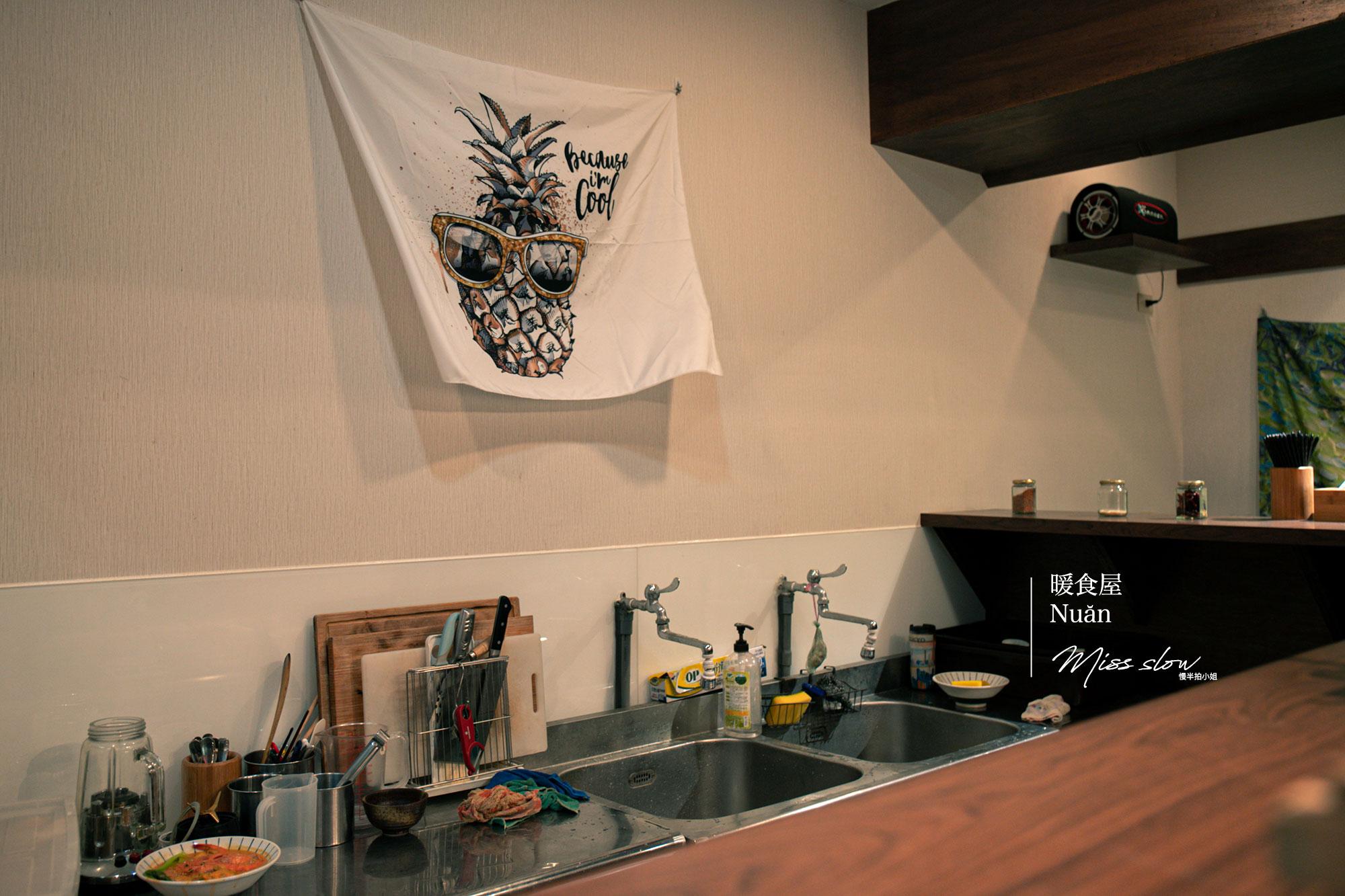 台中暖食屋南洋料理_店內1