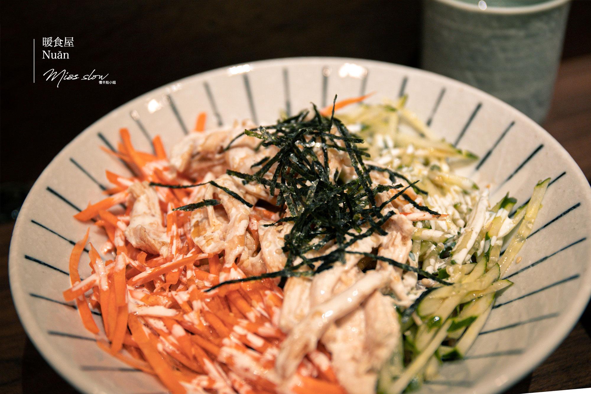 台中暖食屋南洋料理_柚香蕎麥冷麵