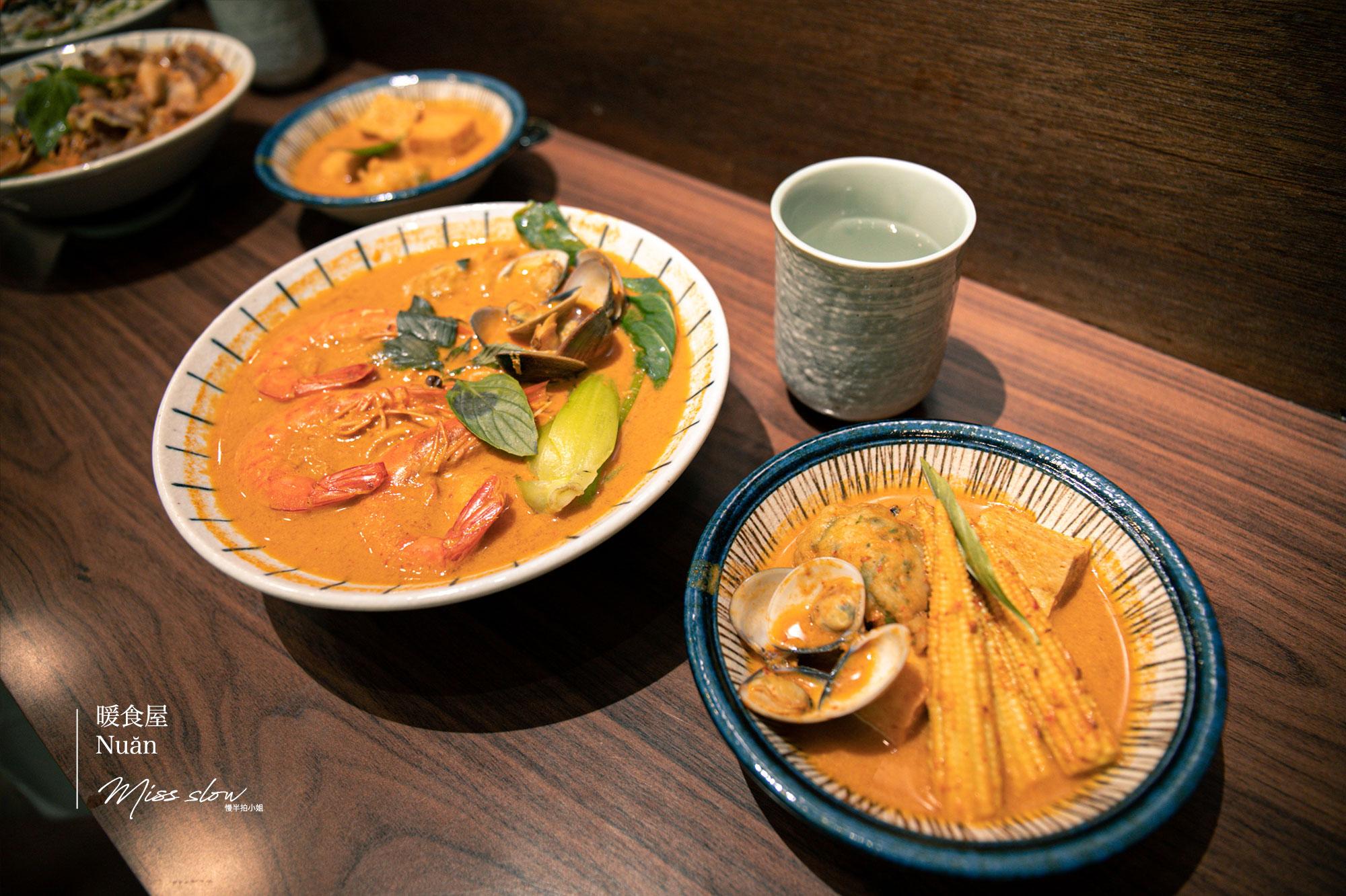 台中暖食屋南洋料理_海鮮南洋叻撒暖麵蕎麥冷麵