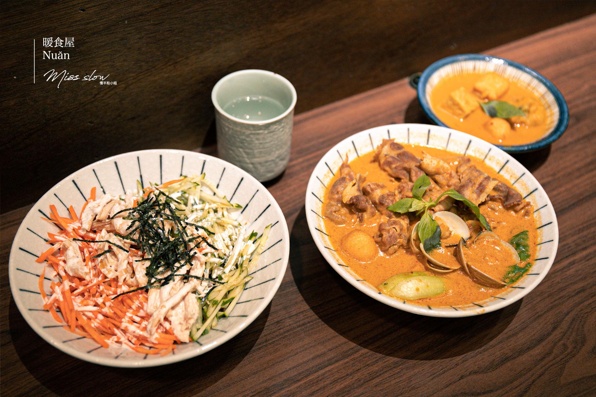 台中暖食屋南洋料理_海鮮南洋拉撒麵