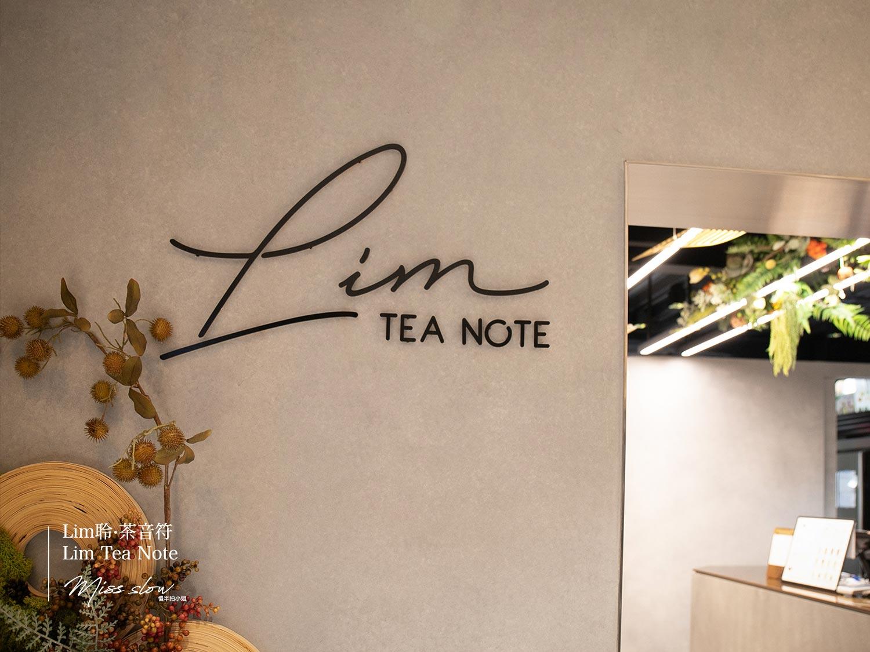 范特喜文創_Lim Tea Note茶飲招牌