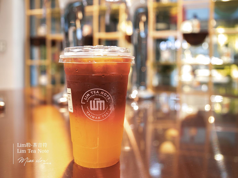 范特喜文創_Lim Tea Note黃金香橙紅茶