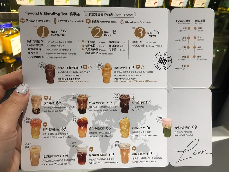 范特喜文創_Lim Tea Note menu
