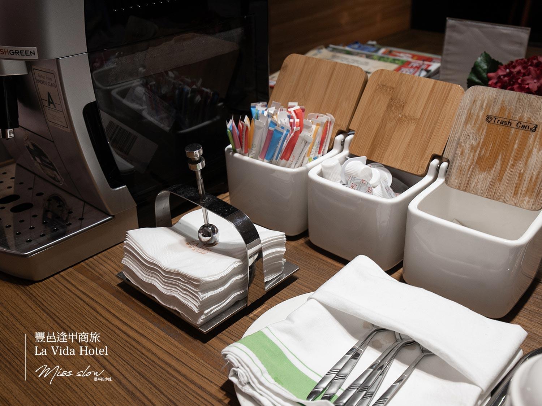 豐邑逢甲商旅 La Vida Hotel交誼廳咖啡供應