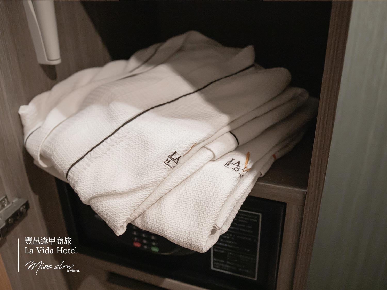 豐邑逢甲商旅 La Vida Hotel浴袍