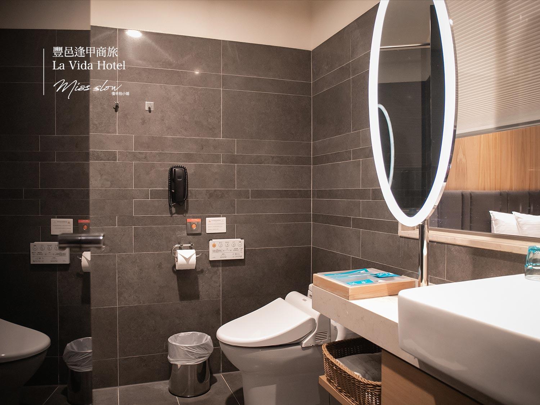 豐邑逢甲商旅 La Vida Hotel衛浴設備