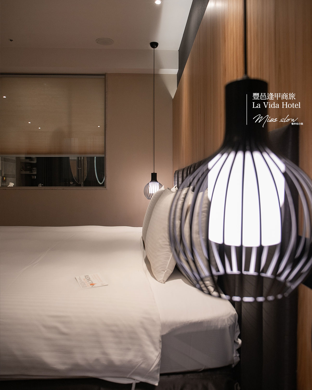 豐邑逢甲商旅 La Vida Hotel雙人房5