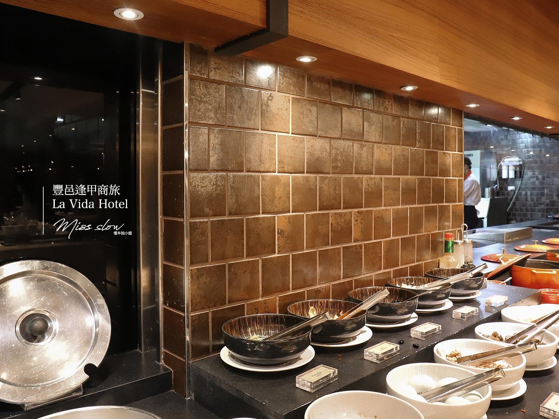 豐邑逢甲商旅 La Vida Hotel餐廳3