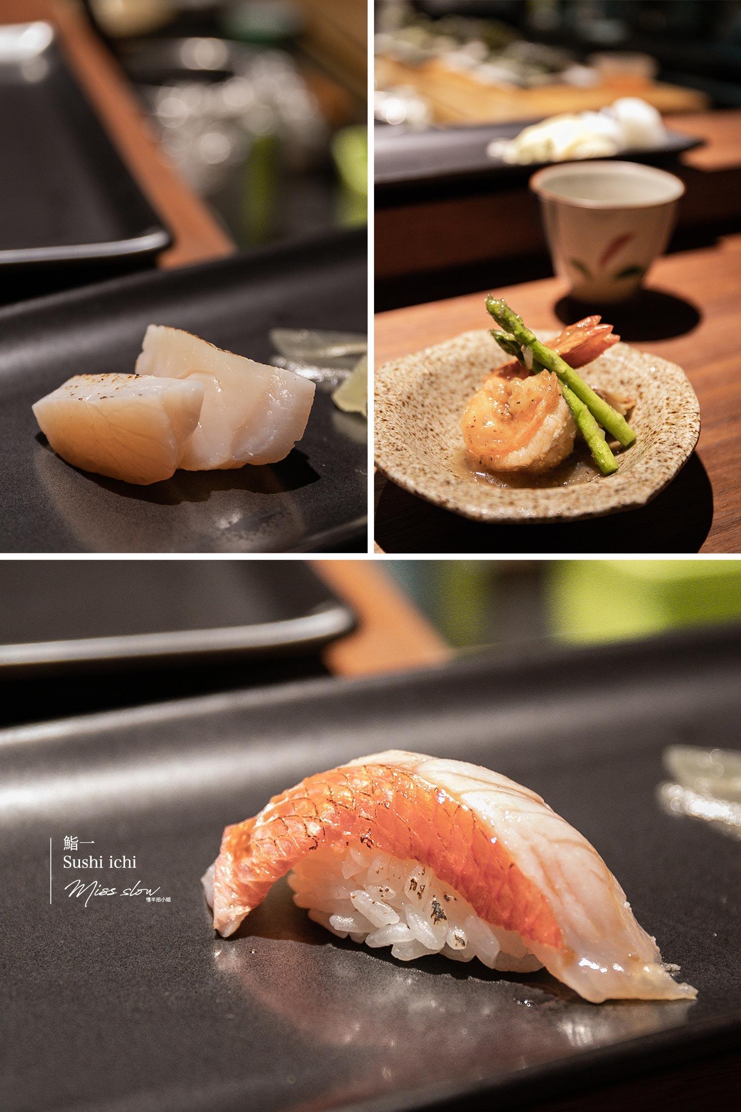 鮨一日本料理_北海道干貝,馬鈴薯炸蝦,金目鯛