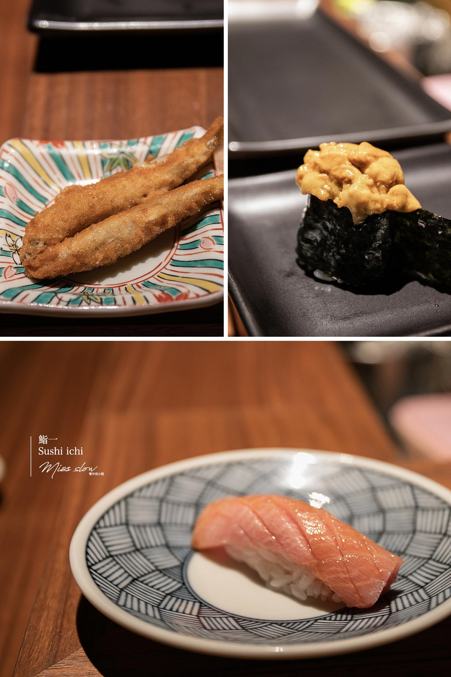 鮨一日本料理_北海道炸公魚,赤海膽,黑鮪魚大腹