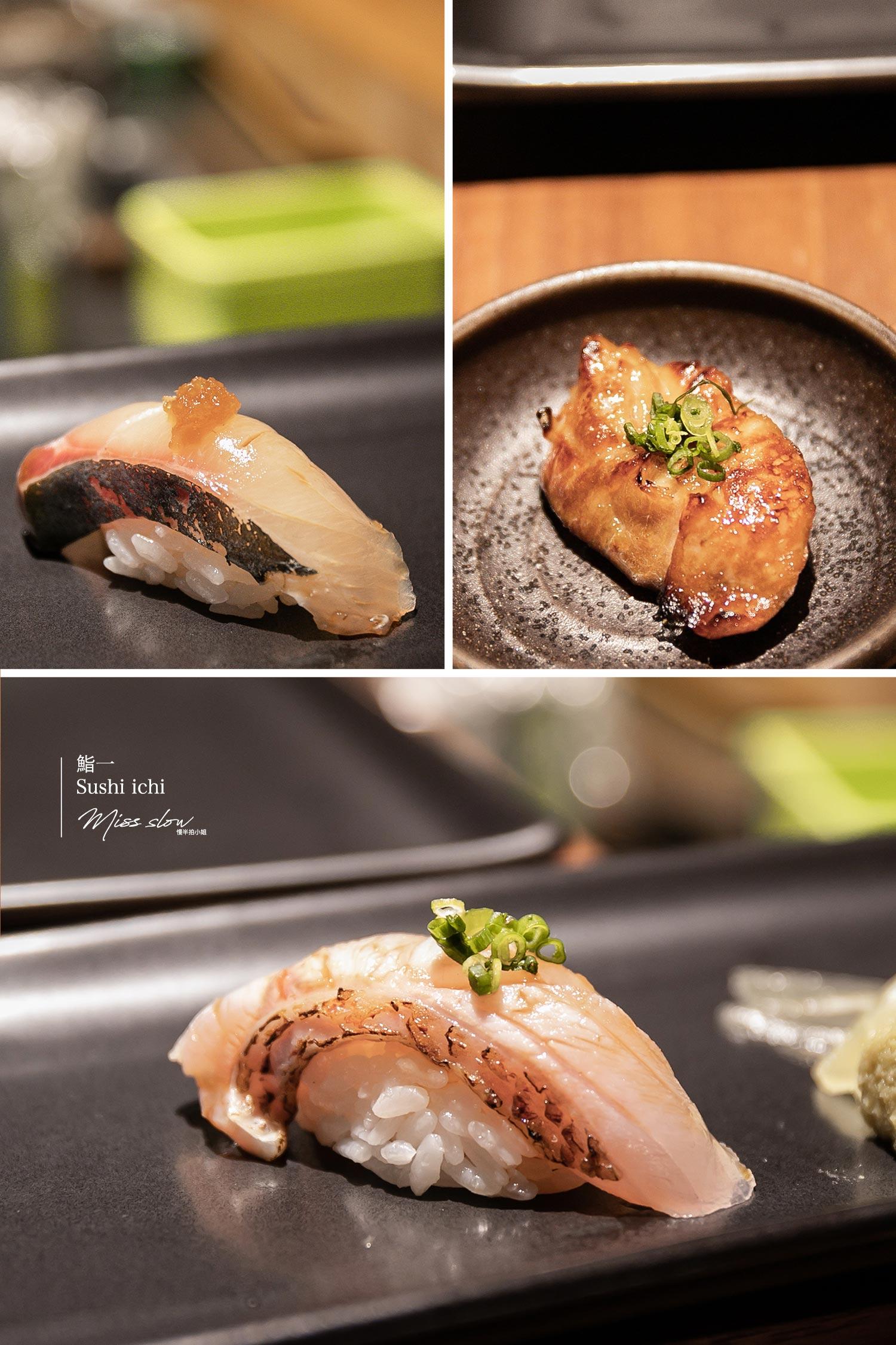 鮨一日本料理_日本白干,腦天門,柚庵燒烹鯛