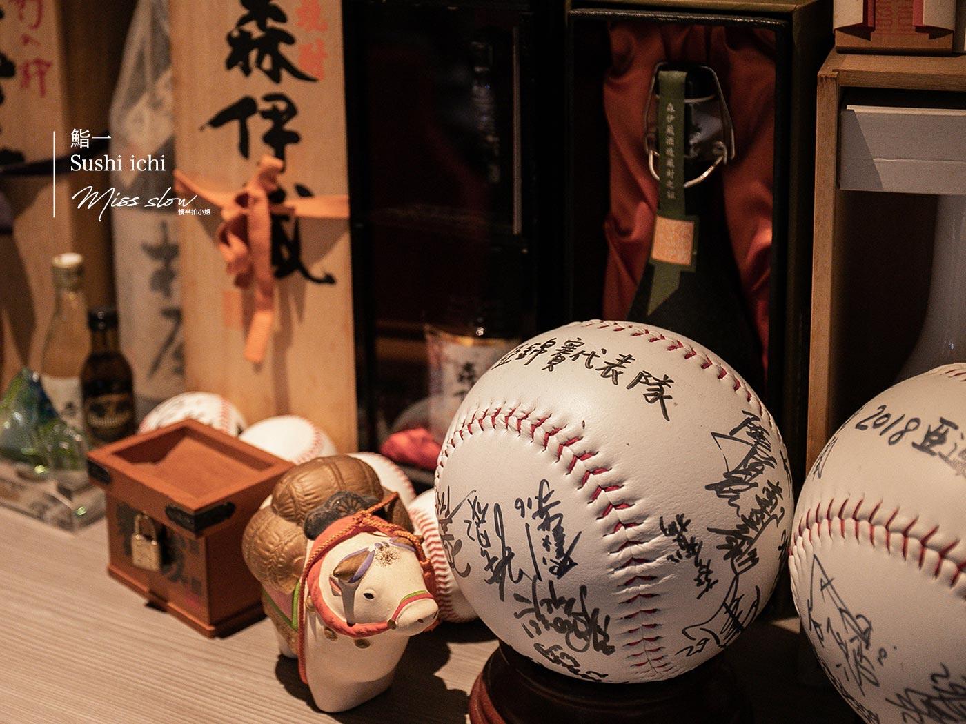 鮨一日本料理_棒球