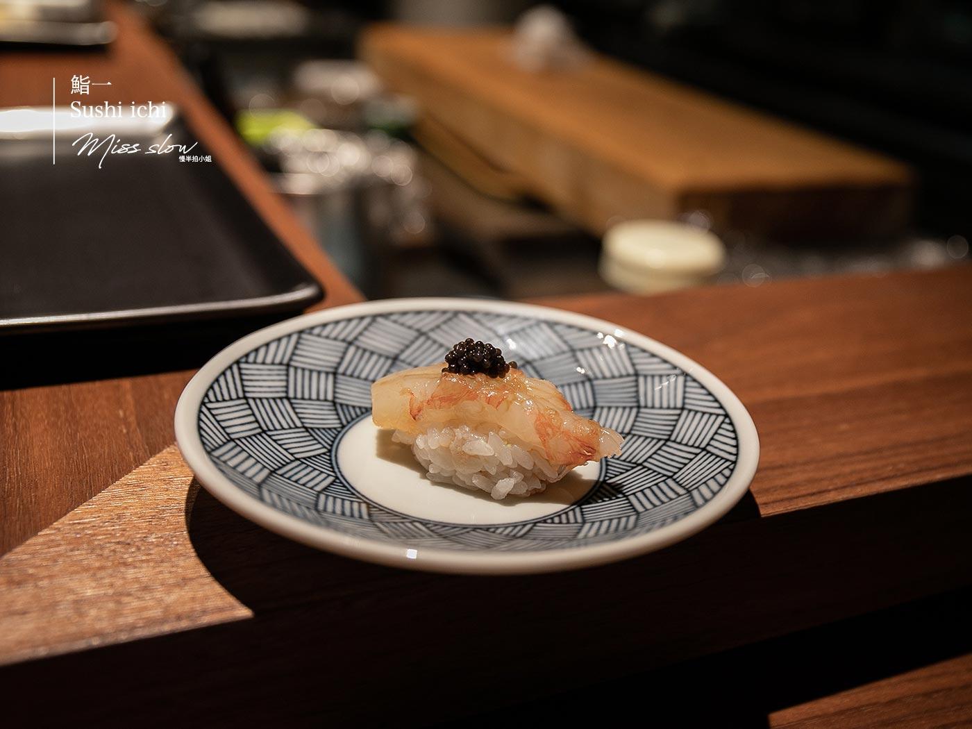 鮨一日本料理_甜蝦
