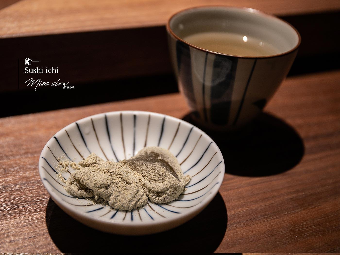 鮨一日本料理_蕨餅