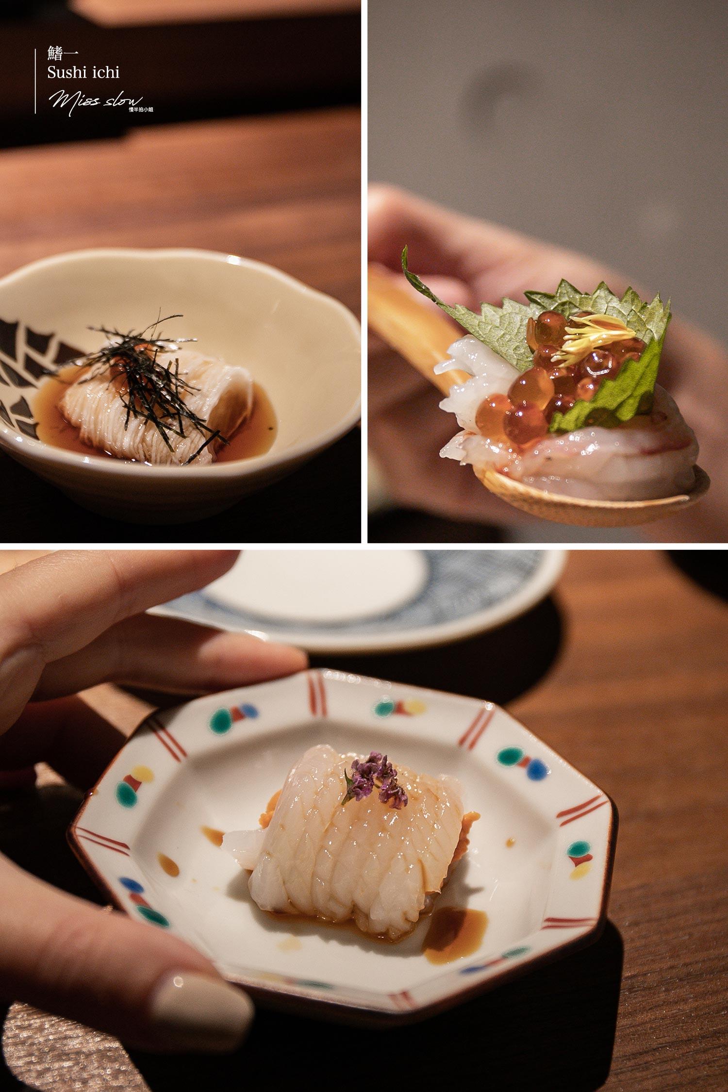 鰭一日本料理_山藥海苔,紫蘇海膽,甜蝦鮭魚卵