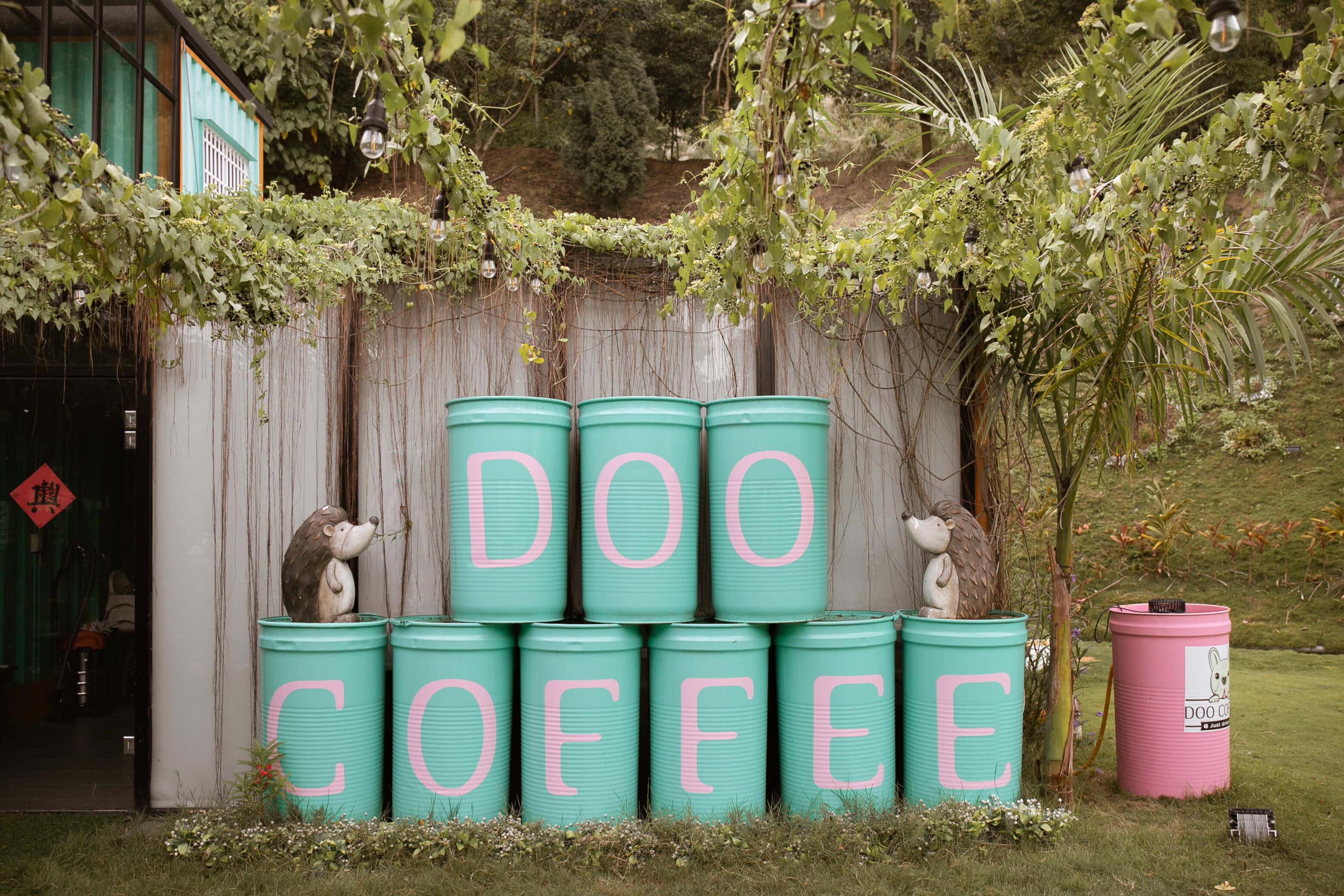 dog coffee_店外門口2