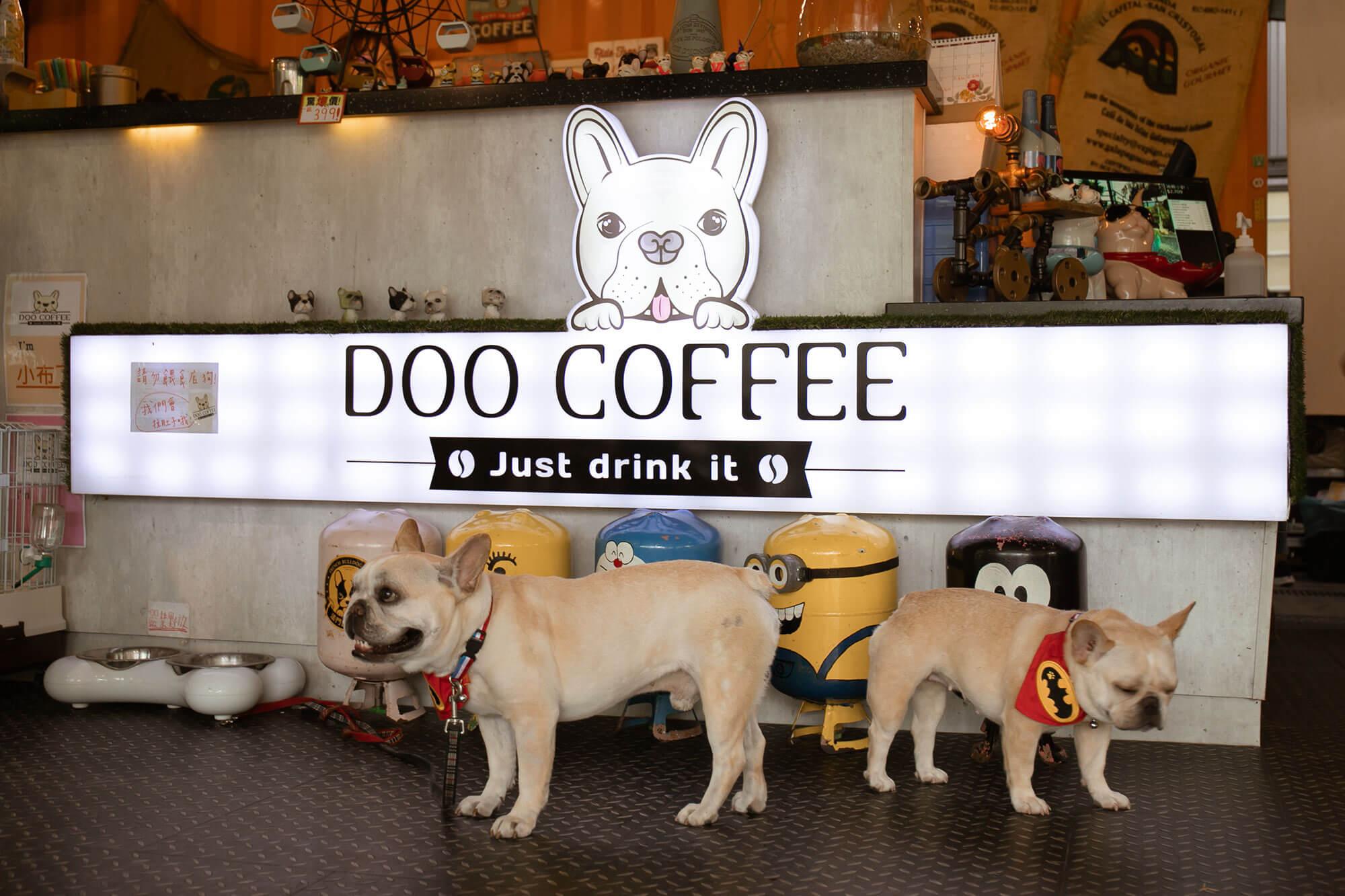 dog coffee_櫃檯法鬥