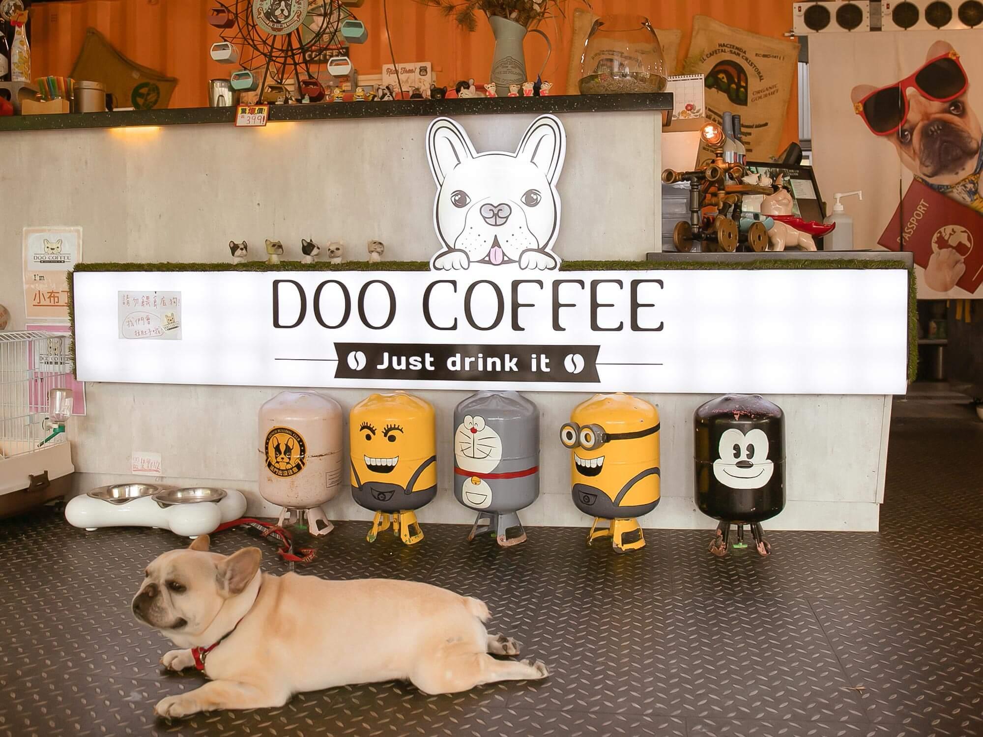 苗栗公館Doo Coffee|寵物友善貨櫃餐廳,內有2隻萌犬法鬥,來一杯美美的下午茶吧!炸物和飲料都很推!