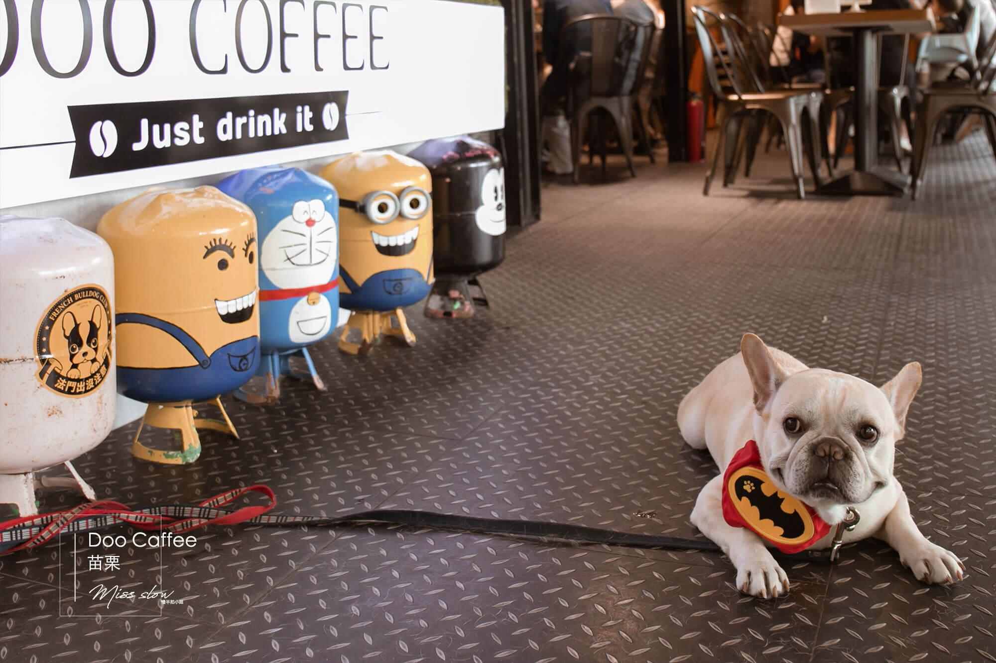 doo coffee_店內櫃檯2