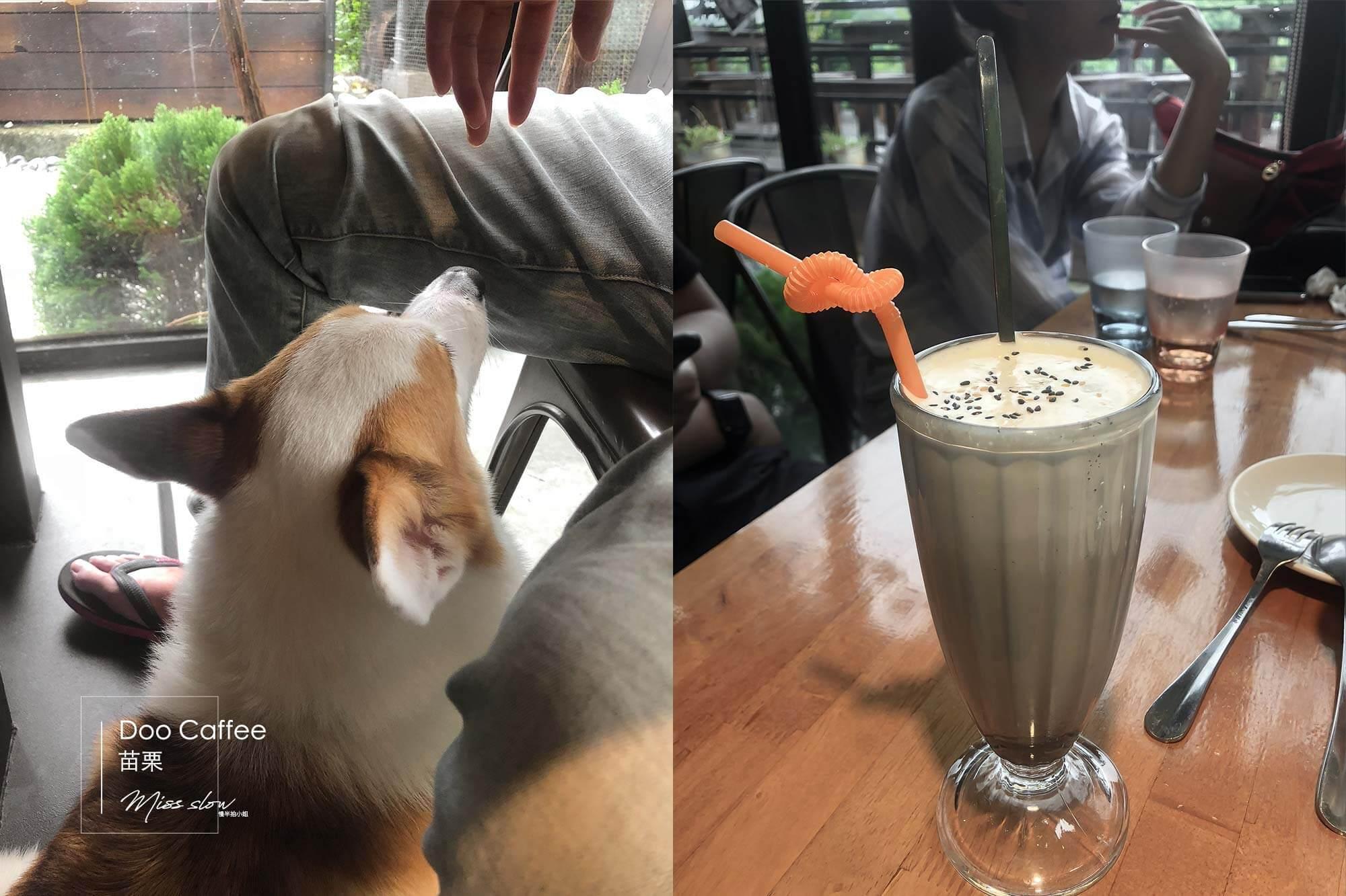 doo coffee_餐點-1