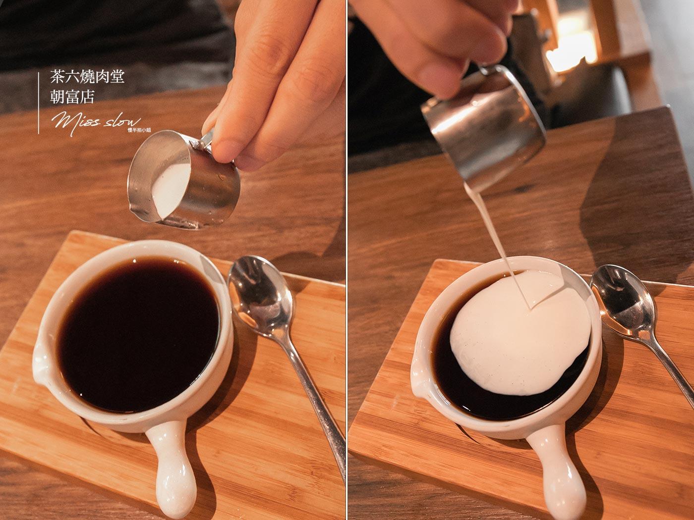 茶六朝富店黑糖凍