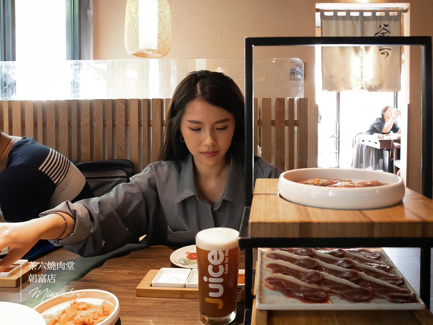 茶六朝富店 烤肉