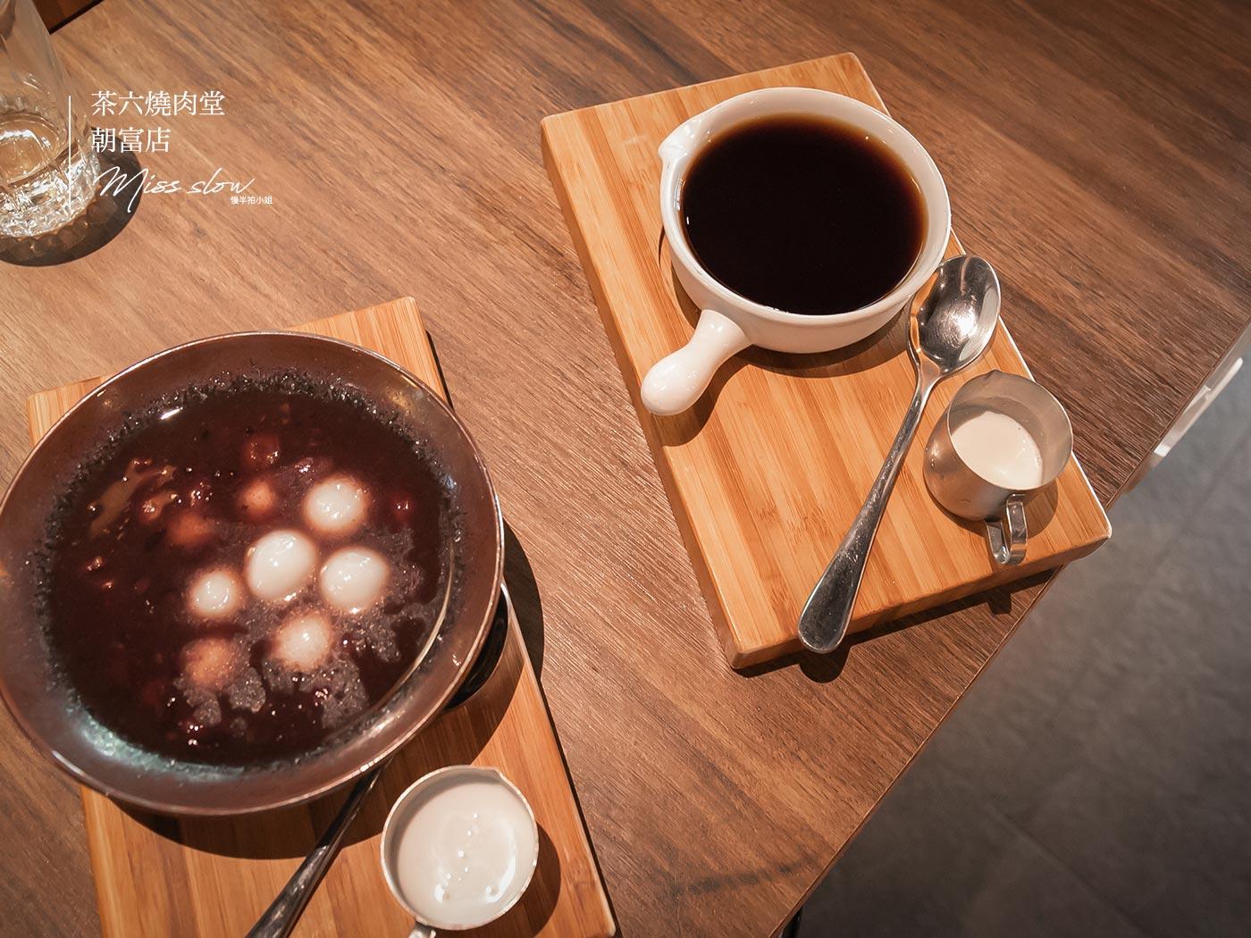 茶六朝富店 紫米紅豆粥 黑糖凍